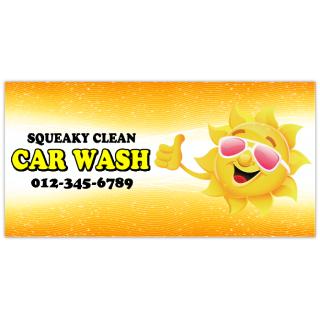 Car+Wash+Banner+102