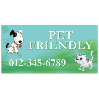Pet+Friendly+Banner+104