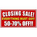 Closing Sale Banner