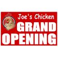 Chicken Grand Opening Banner