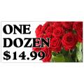 Valentine Flowers Banner