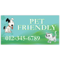 Pet Friendly Banner 104