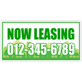 Now Leasing Banner 107