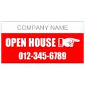 Open House Banner 104
