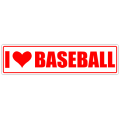 I Love Baseball Street Sign