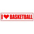 I Love Basketball Street Sign
